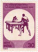 5th Asian Table Tennis Championship