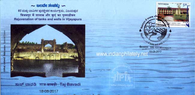 Special Cover on Rejuvenation of tanks and wells in Vijayapura