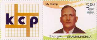 The KCP Limited My Stamp Sheetlet
