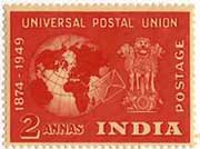 Universal Postal Union, 75th Anniversary