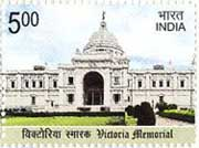 Victoria Memorial My Stamp Sheetlet