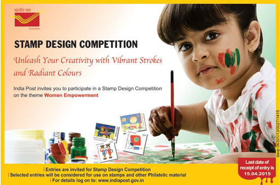 Stamp Design Competition by India Post
