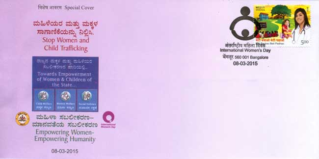 Special Cover on International Women's Day
