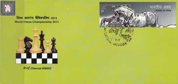 World Chess Championship 2013 Special Cover