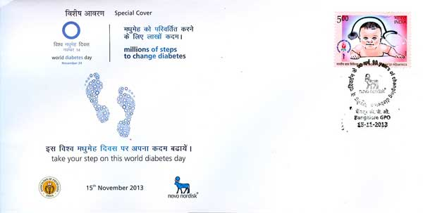 World Diabetes Day Special Cover